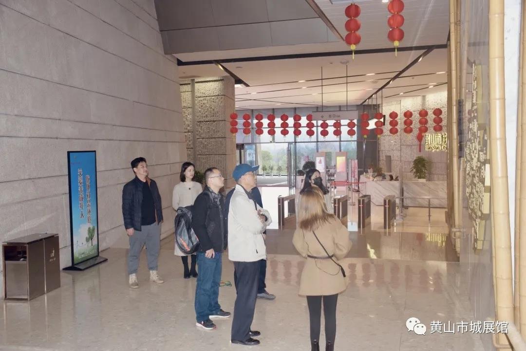 省十四五规划组一行参观考察黄山市城展馆